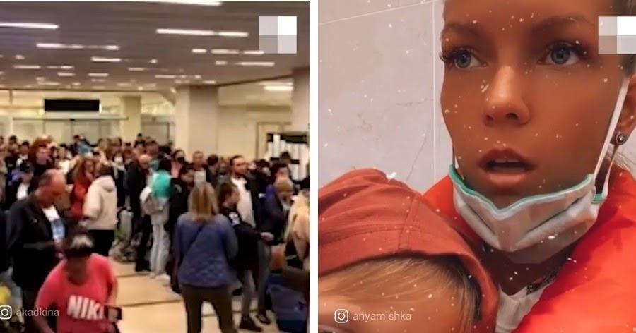 Кошмар в аэропорту. Красноярцы несколько часов ждали бумажек о карантине
