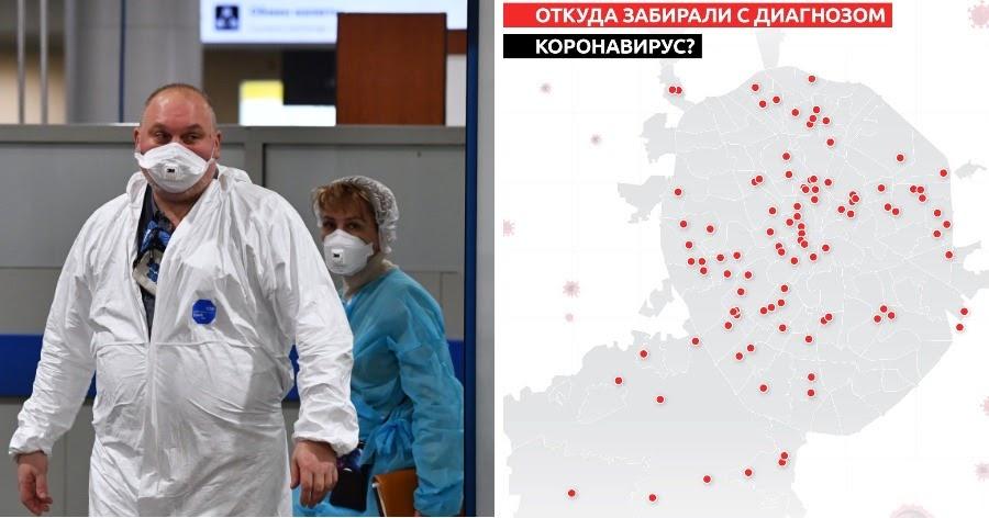 Коронавирус в Москве: журналисты составили карту случаев
