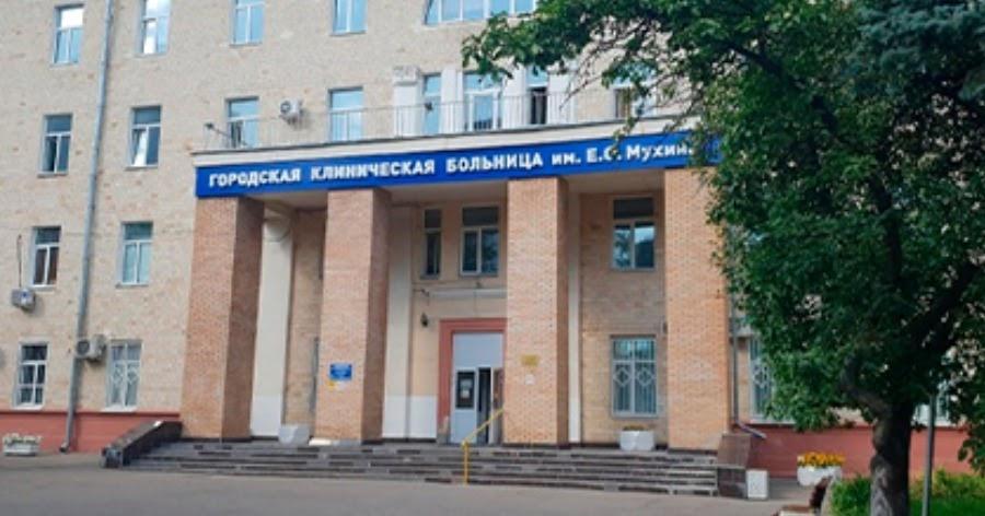 Фото Москвич скончался от пневмонии под надзором кардиолога