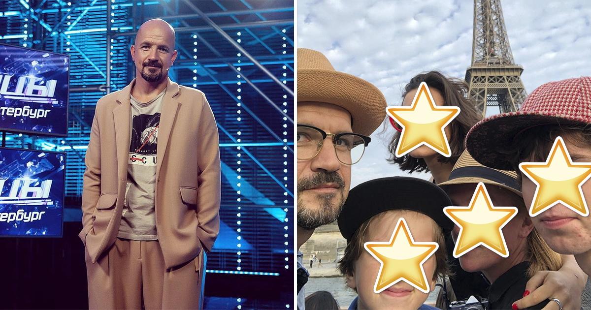 Судья шоу «Танцы» Егор Дружинин: как выглядят его жена и дети