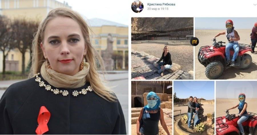 Фото Смоленская чиновница уехала в отпуск в Египет при коронавирусе. Ее уволят