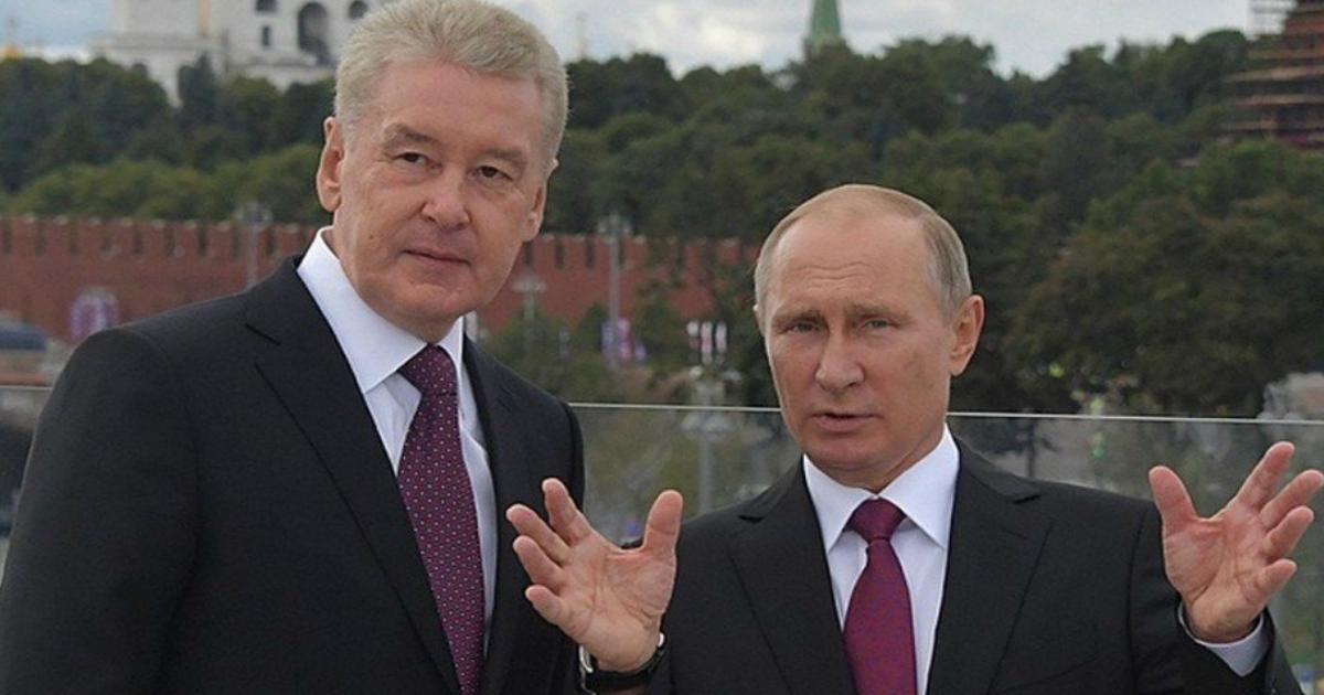 Фото Власти Москвы назвали дату окончания режима самоизоляции