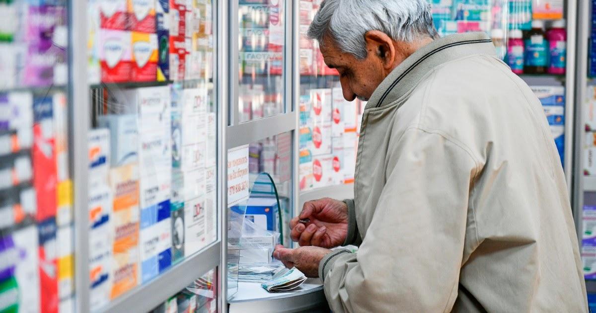 """Кагоцел, анаферон, эргоферон: что не так с препаратами """"для профилактики коронавируса""""?"""