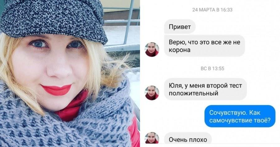 Фото В Перми ушла из жизни 36-летняя журналистка. У нее нашли коронавирус