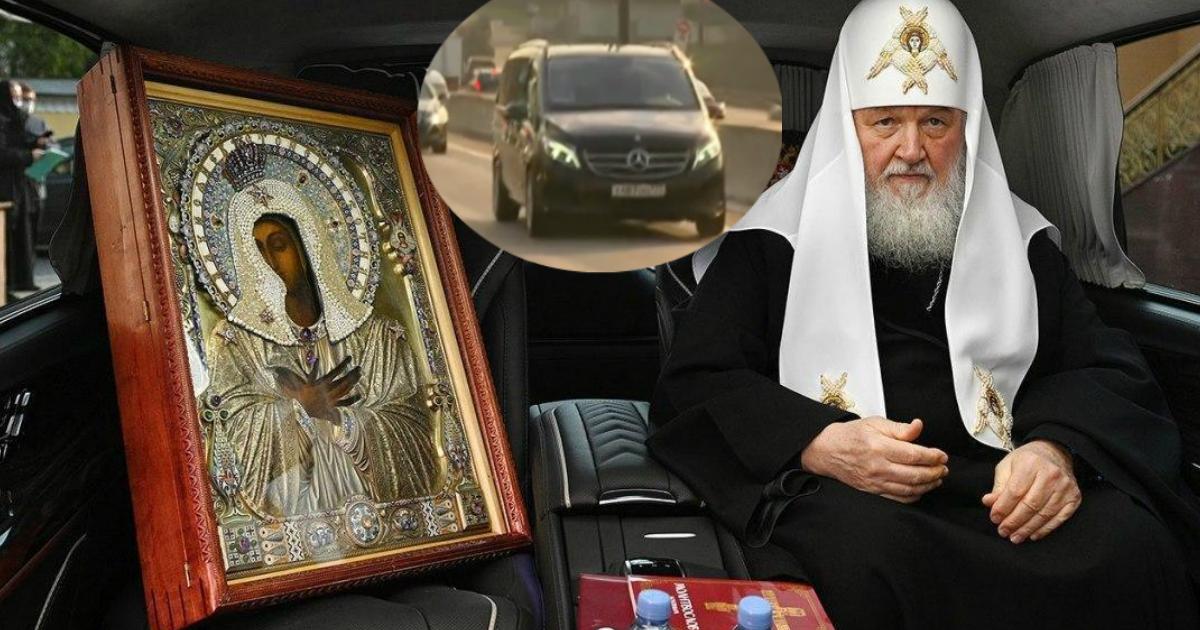 """Фото Протодиакон раскритиковал патриарха за спасение России """"в шикарном лимузине"""""""
