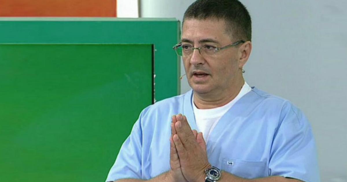 Фото Доктор Мясников признал свою ошибку по вопросу коронавируса