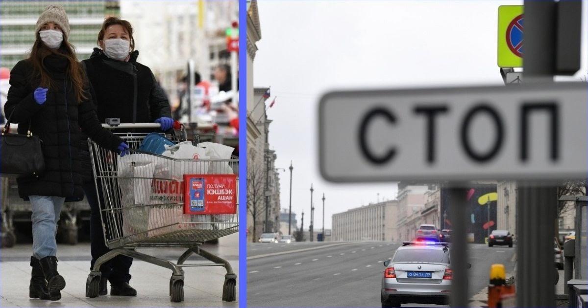 «Бегут как крысы». Регионы возмущены понаехавшими москвичами