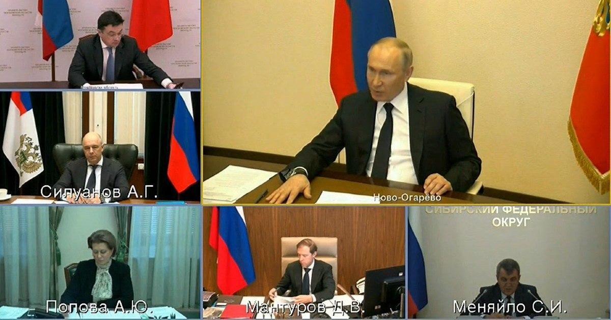 """Фото Путин ввел """"коронавирусную"""" доплату: врачам - 80 тысяч, скорой - 50 тысяч"""