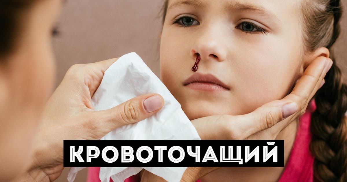 Ударение в слове кровоточащий. Как правильно: кровоточАщий или кровотОчащий?