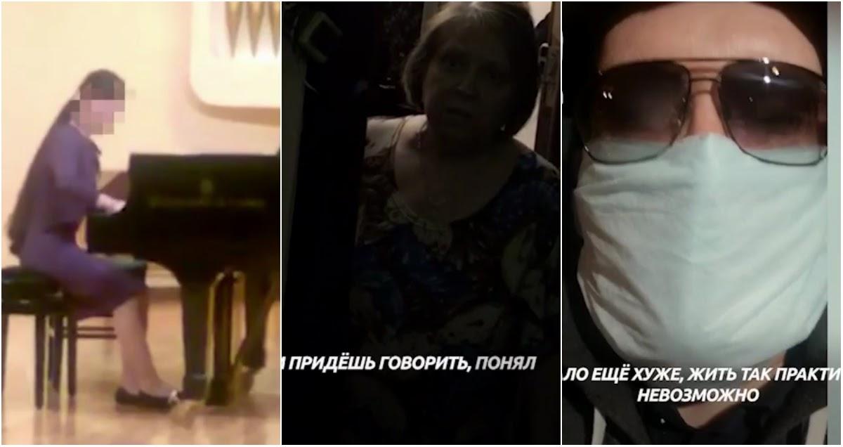 Москвичи воюют с соседкой, которая 12 часов в сутки играет на пианино
