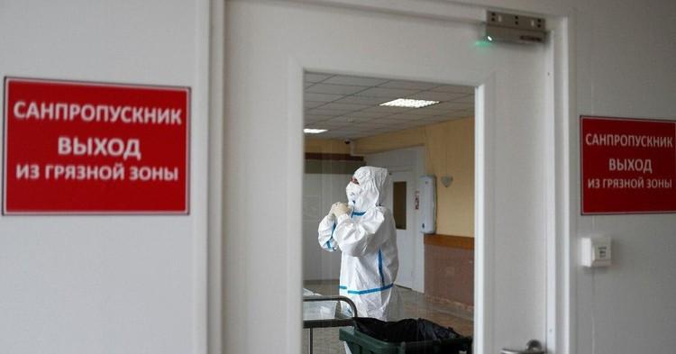 Зараженных - уже более 20 тысяч. О коронавирусе в РФ на утро 14 апреля