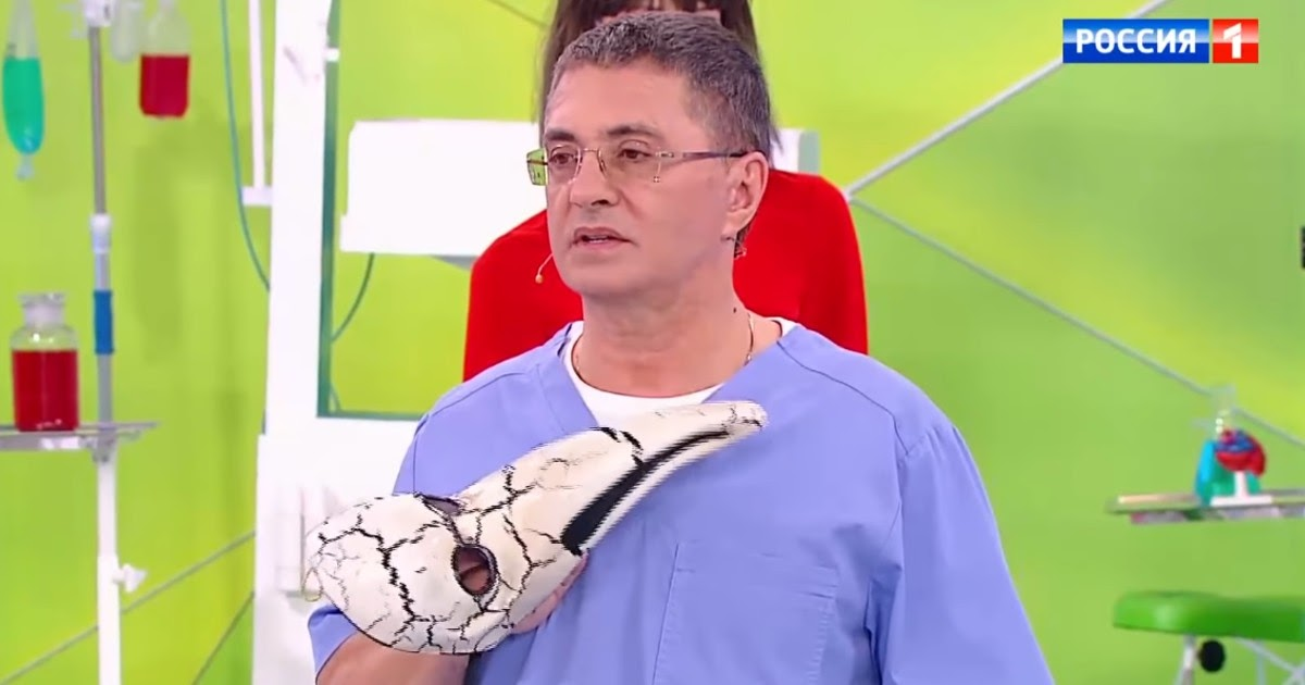 Фото Доктор Мясников: строгий карантин может быть хуже болезни