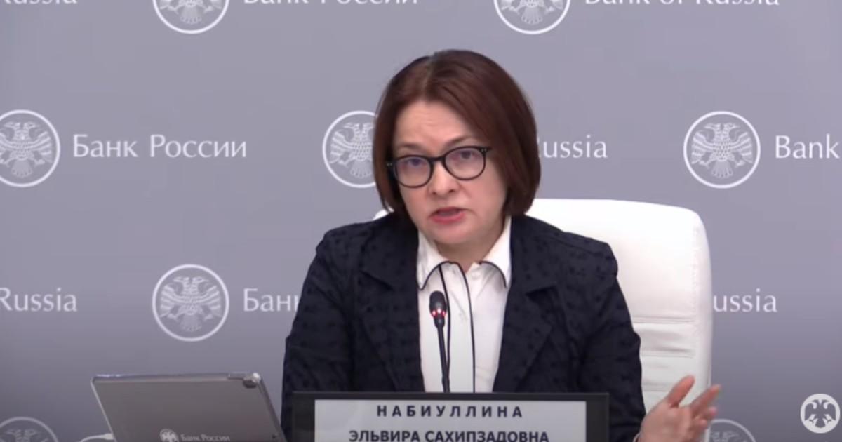 Набиуллина: «деньги с вертолета» россиянам не нужны. Глава ЦБ - о кризисе