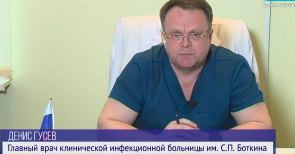 Кризис в Санкт-Петербурге: больше сотни врачей госпитализированы в Боткинскую