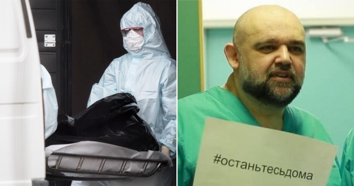 """В Москве еще 27 жepтв COVID-19. Проценко: """"Снова отрицательная динамика"""""""