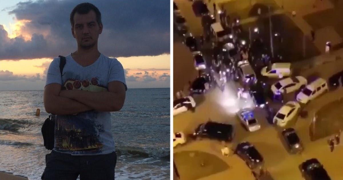 Вирусная гулянка. Диджей из Бутово оправдался за дискотеку во дворе