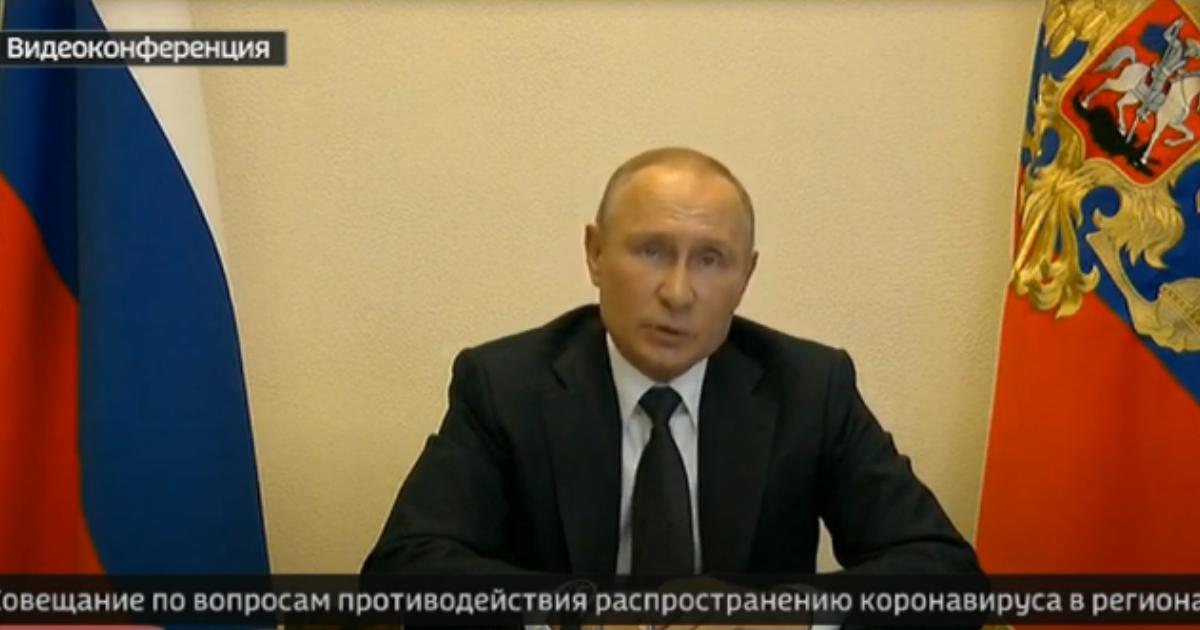 """Путин продлил нерабочие дни до 11 мая """"с сохранением зарплаты"""""""