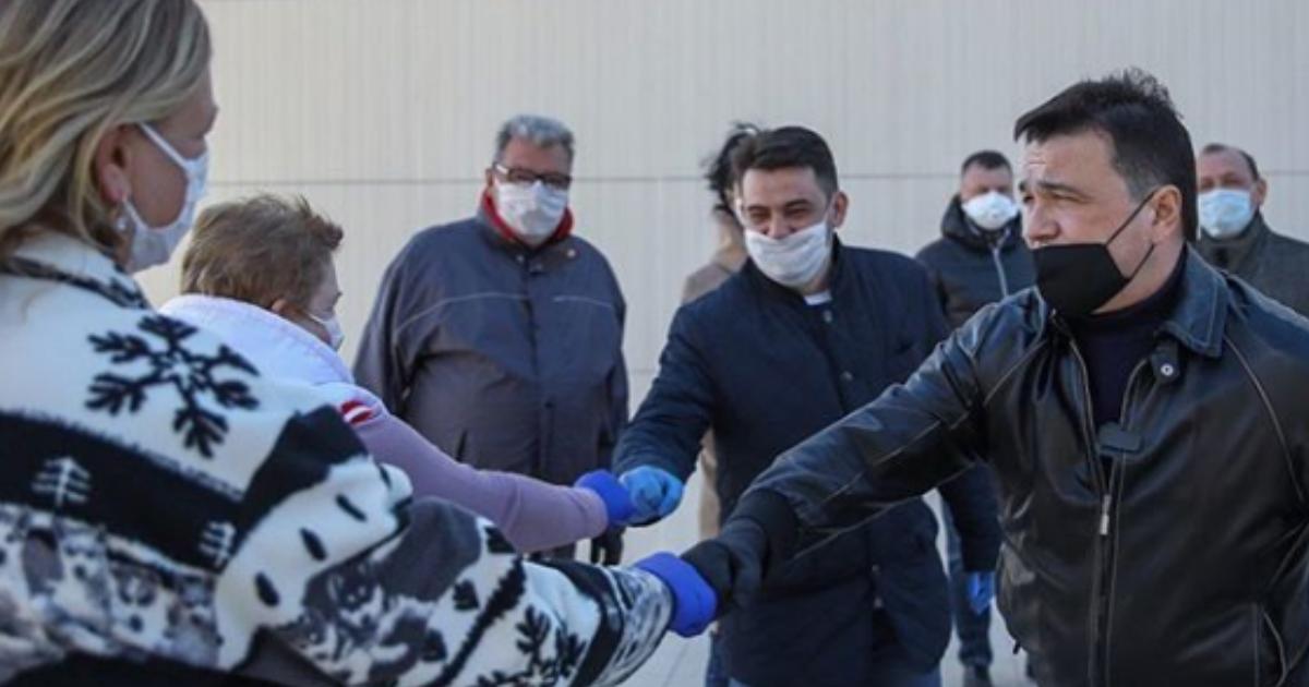 «Масочный режим»: власти Подмосковья запрещают появляться на улице без маски
