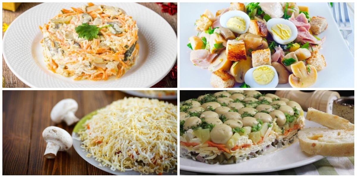 Фото 7 вариантов приготовления салатов с грибами