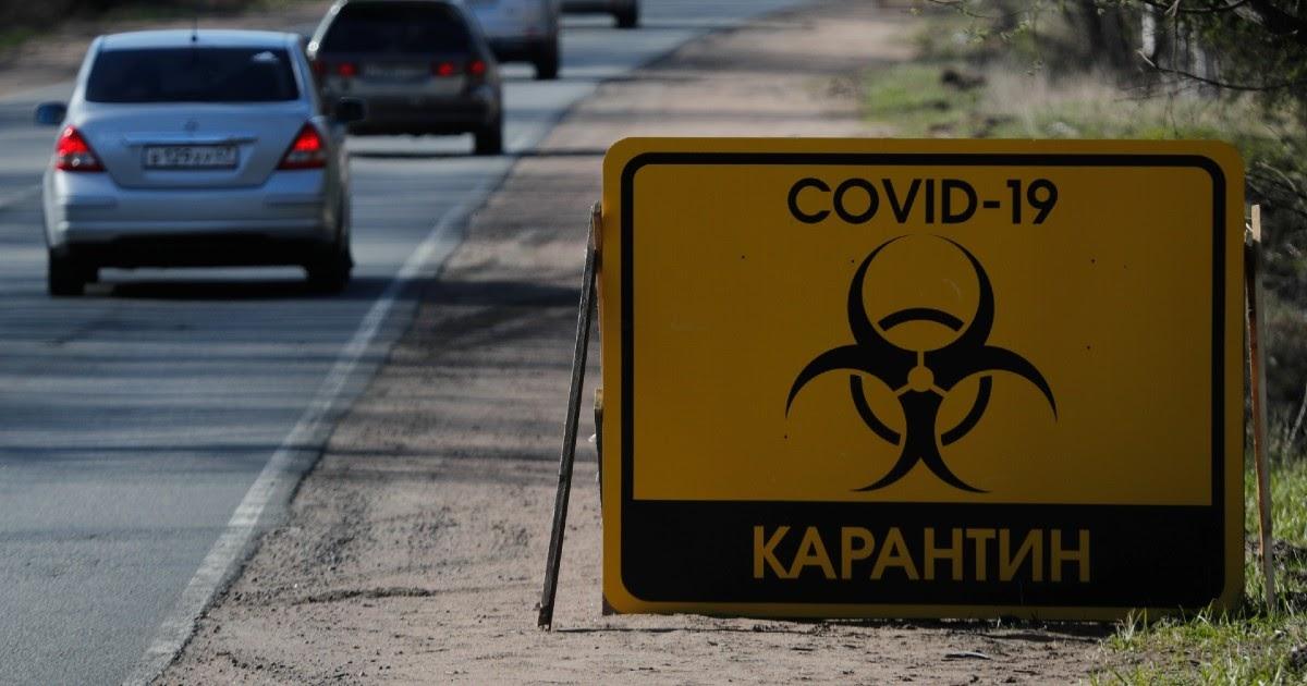 Снова больше 10 тысяч. Данные о зараженных коронавирусом в РФ на 6 мая