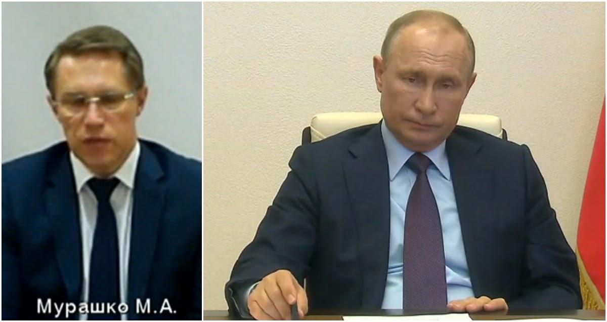 Дети на ИВЛ: Путину доложили о тяжелобольных коронавирусом