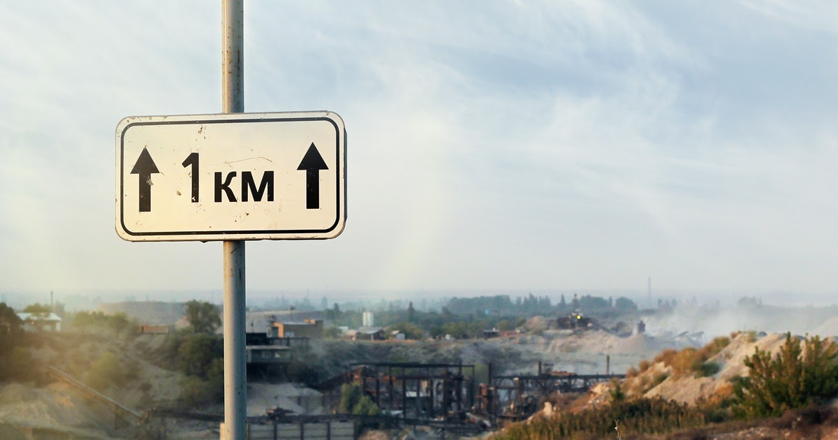 Фото Ударение в слове километр: как поставить знак ударения - киломЕтр или килОметр