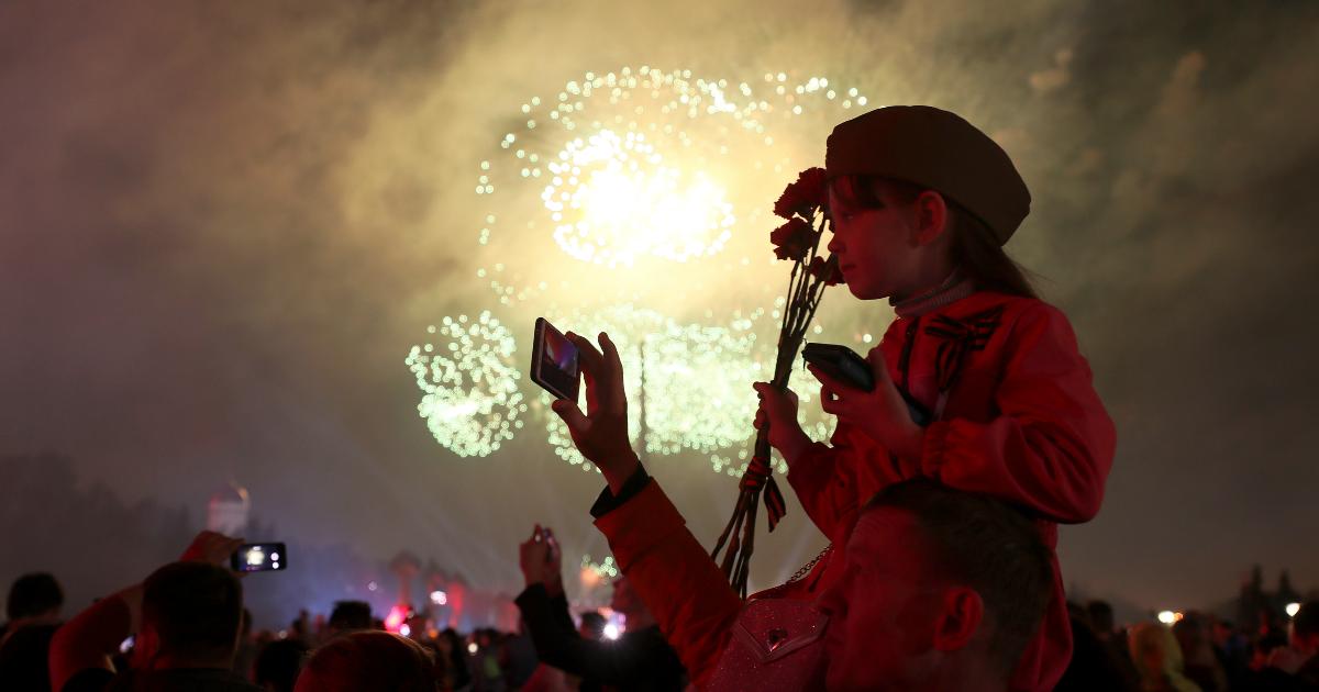 Фото СМИ: власти Москвы в последний момент отменили салют в честь Дня Победы