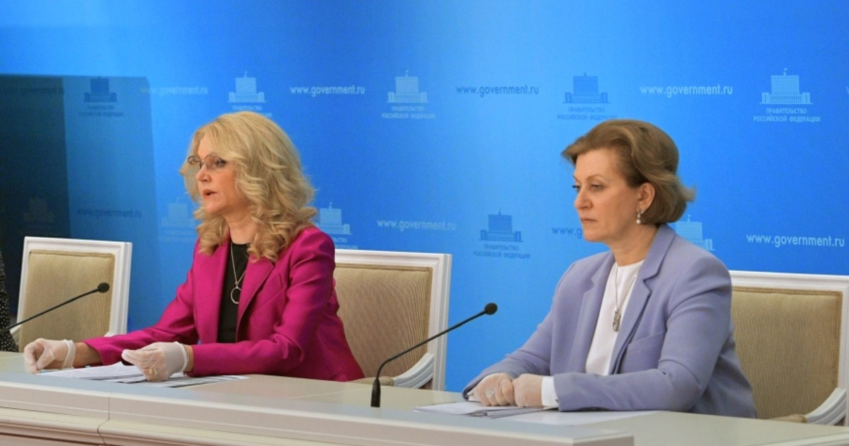 Фото Ловушка Поповой: как данные о коронавирусе загнали чиновников в тупик