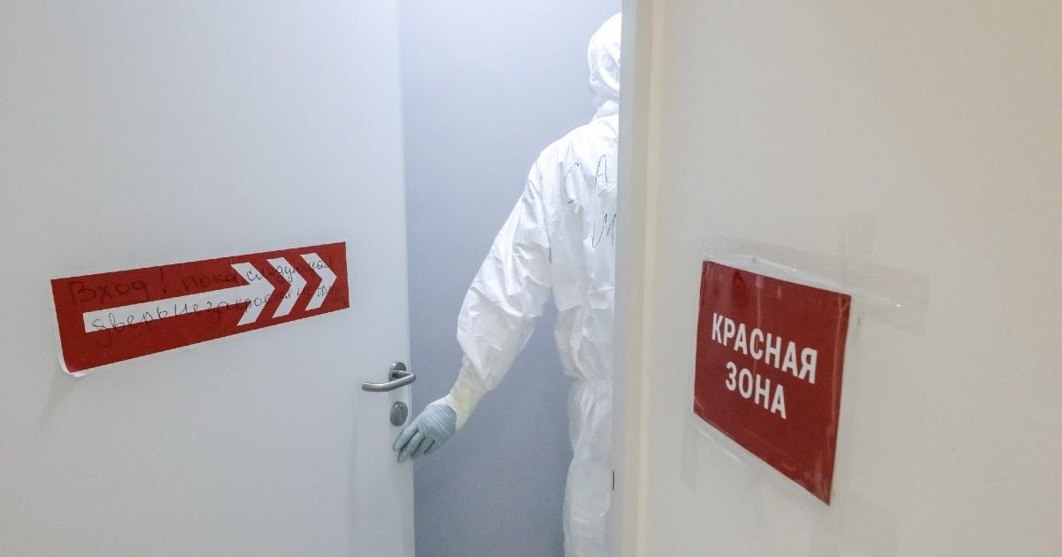 Фото Меньше заражений, но рекорд по смepтям. Эпидемия в РФ на утро 20 мая