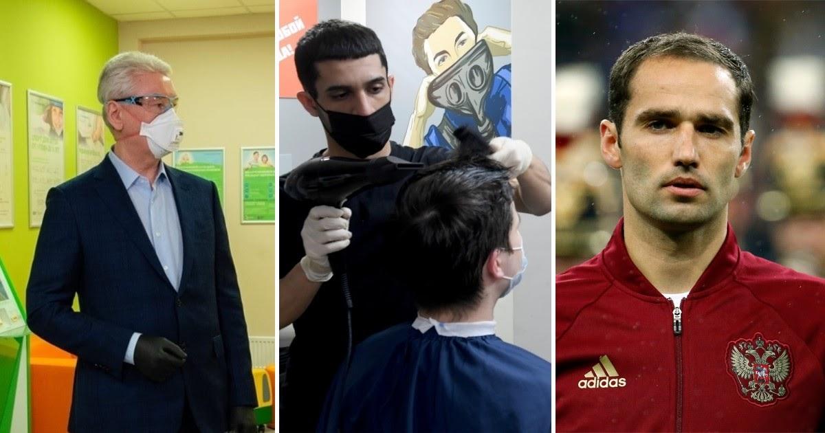 """Фото Собянин: """"Без парикмахерской никто не yмиpaл"""". Мэра в ответ поддел Широков"""
