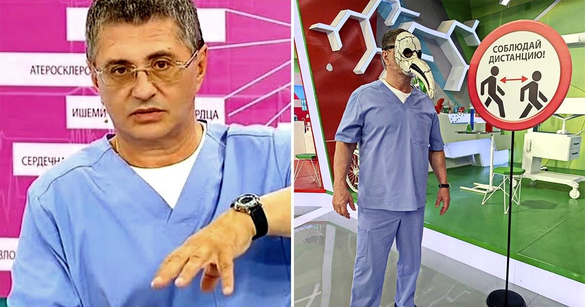 Доктор Мясников назвал болеутоляющие, которыми опасно лечиться дома