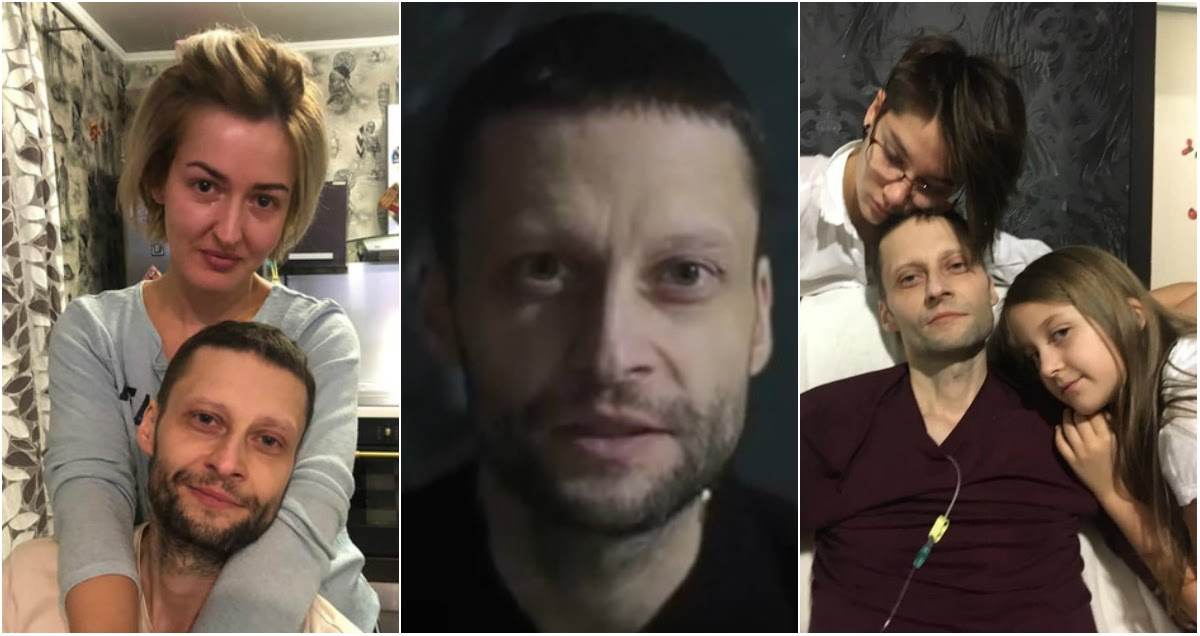 «Жизнь после горя»: вдова онколога Павленко рассказала, что стало с их семьей