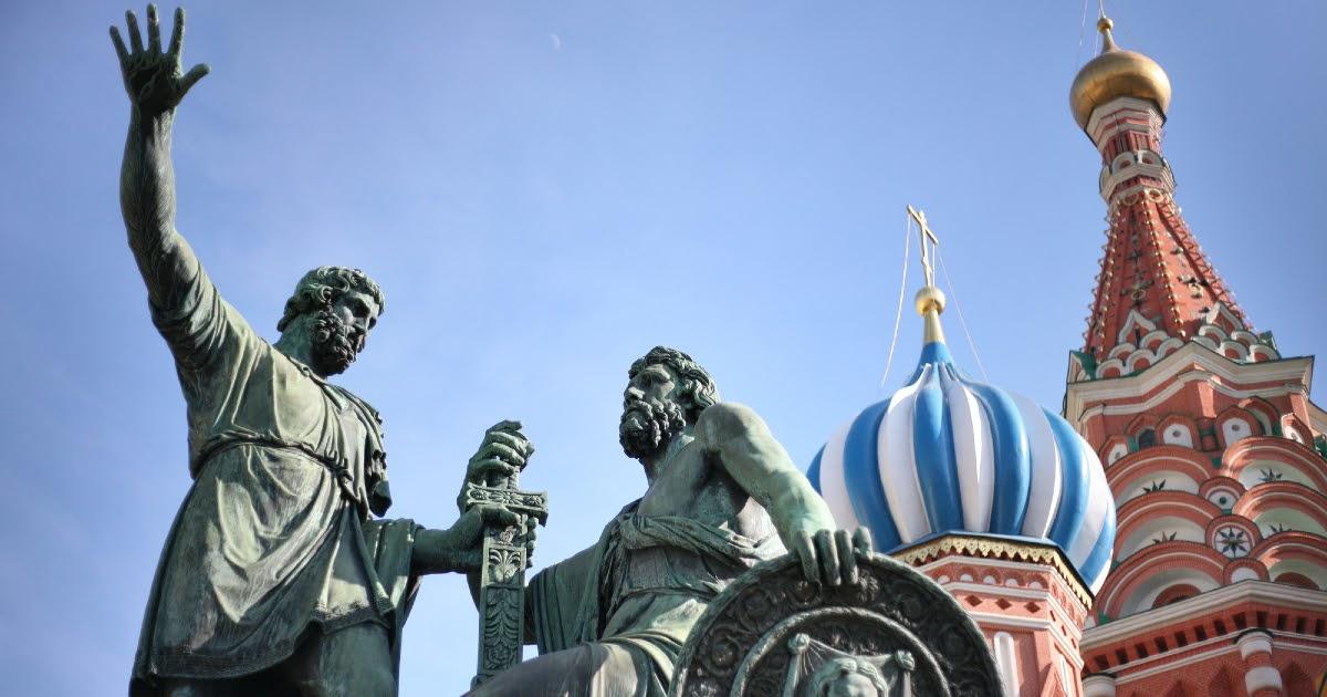 Фото Минин и Пожарский: ополчение и освобождение Москвы. Памятник Минину и Пожарскому