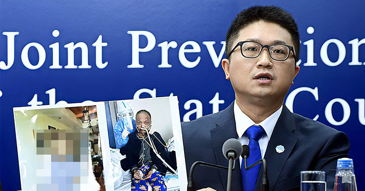 Фото Выяснилось, от чего почернела кожа китайских врачей, заболевших COVID-19