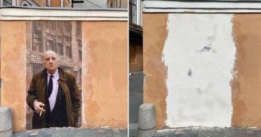 Фото В Петербурге граффити в честь Бродского закрасили сразу после юбилея