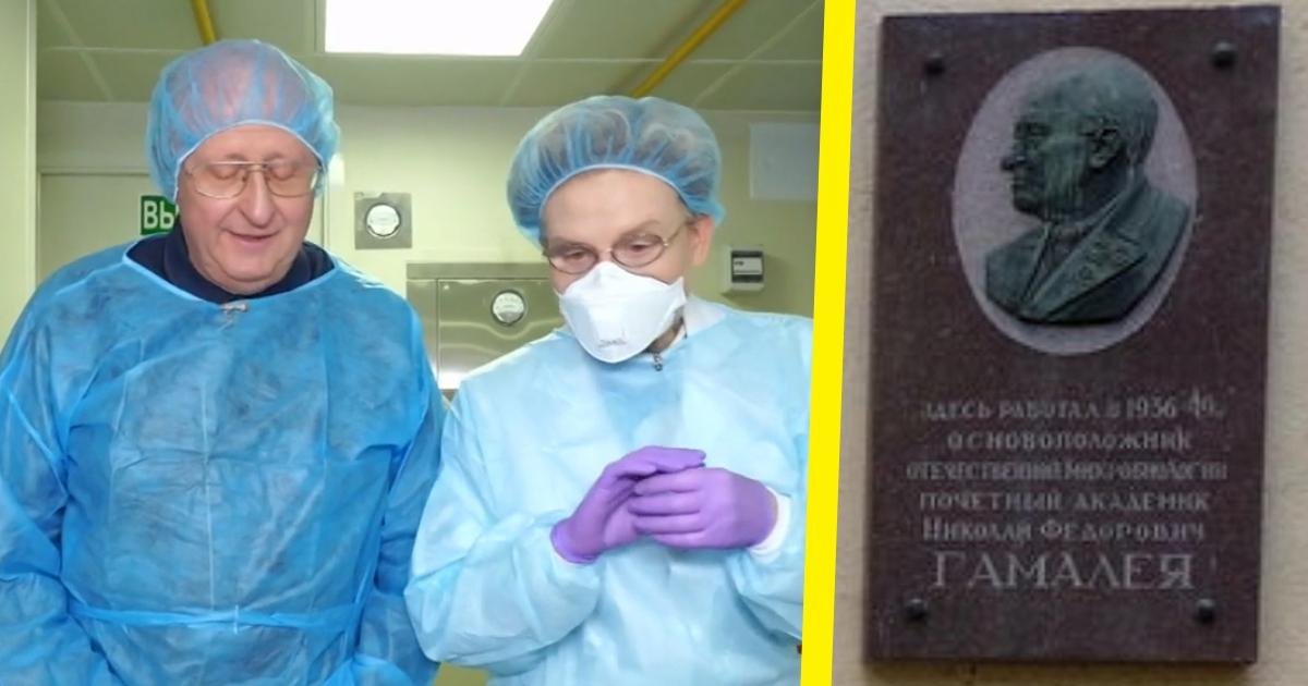 Фото Академик Гинцбург: российские учёные испытали на себе вакцину от COVID. Она работает