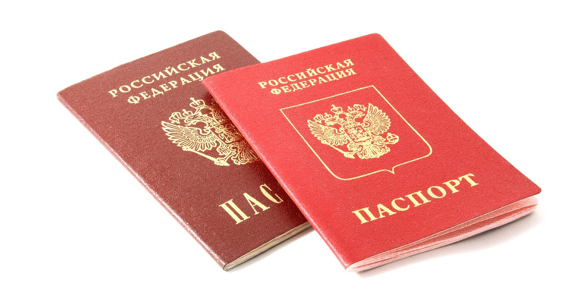 Гражданство РФ: закон о гражданстве, условия для получения гражданства, гражданство по рождению