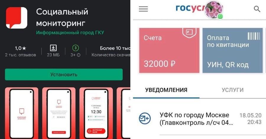 Москвичка, попав в больницу на сохранение, получила 8 штрафов за нарушение изоляции