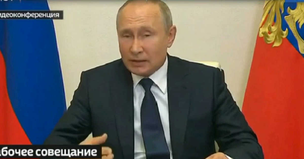 "Фото Путин назначил дату ""обнуления"""