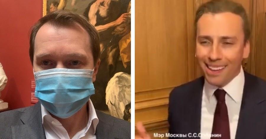 Евгений Миронов раскритиковал Галкина за пародию на Собянина