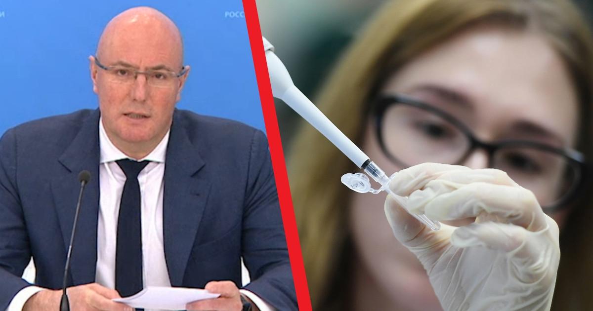 Вице-премьер сказал, когда начнется вакцинация от коронавируса