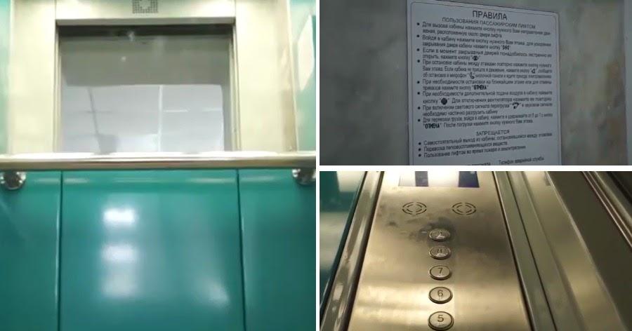 Фото Завод Роскосмоса выпустит лифты с голосом Гагарина