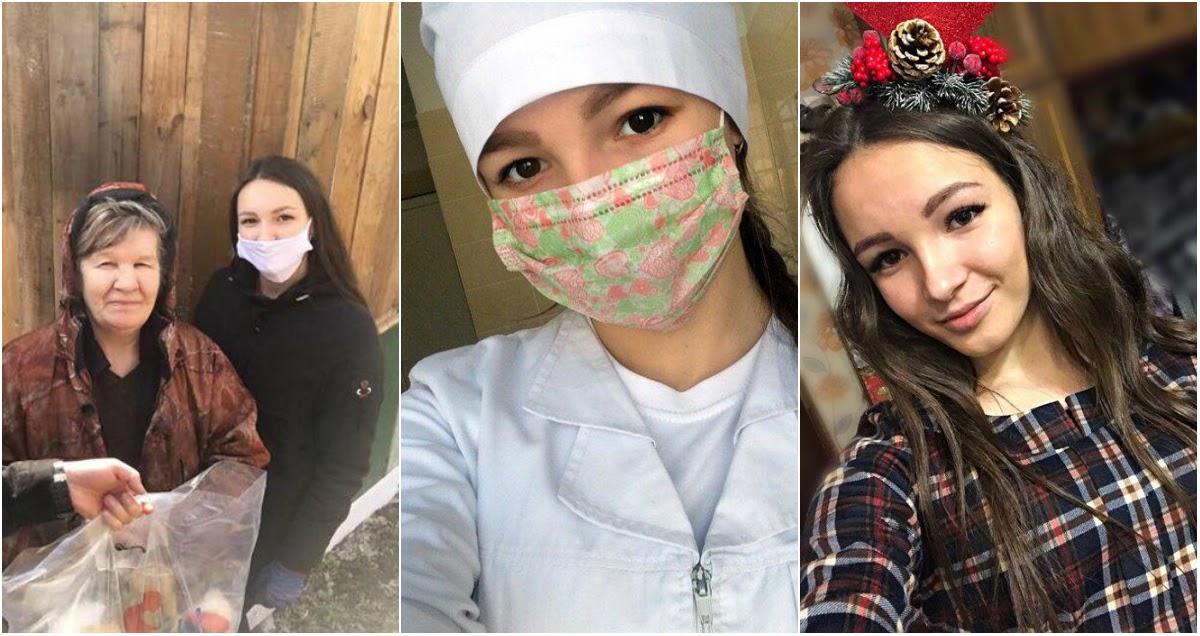 Власти наградят умершую студентку, которая помогала в период коронавируса
