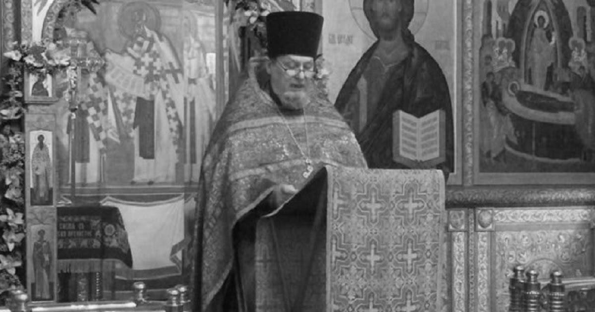 Фото Настоятель московского храма скончался от коронавируса