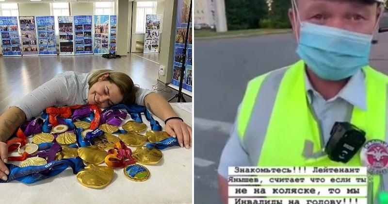 Сотрудник ГИБДД оскорбил паралимпийскую чемпионку в Уфе