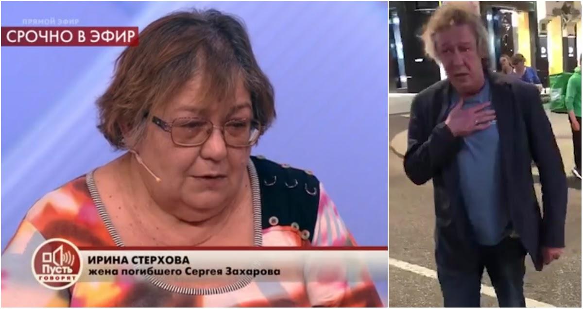 «Я хочу, чтобы он сидел!»: жена убитого Ефремовым рассказала о трагедии