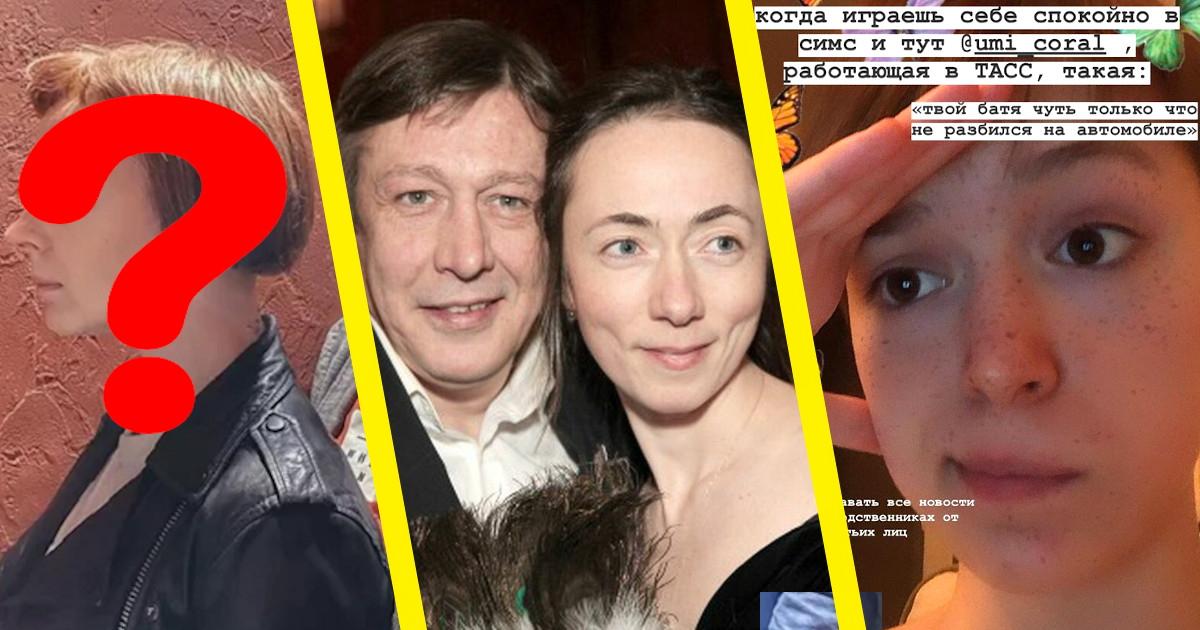 Женщины Михаила Ефремова: жены, дети и личная жизнь