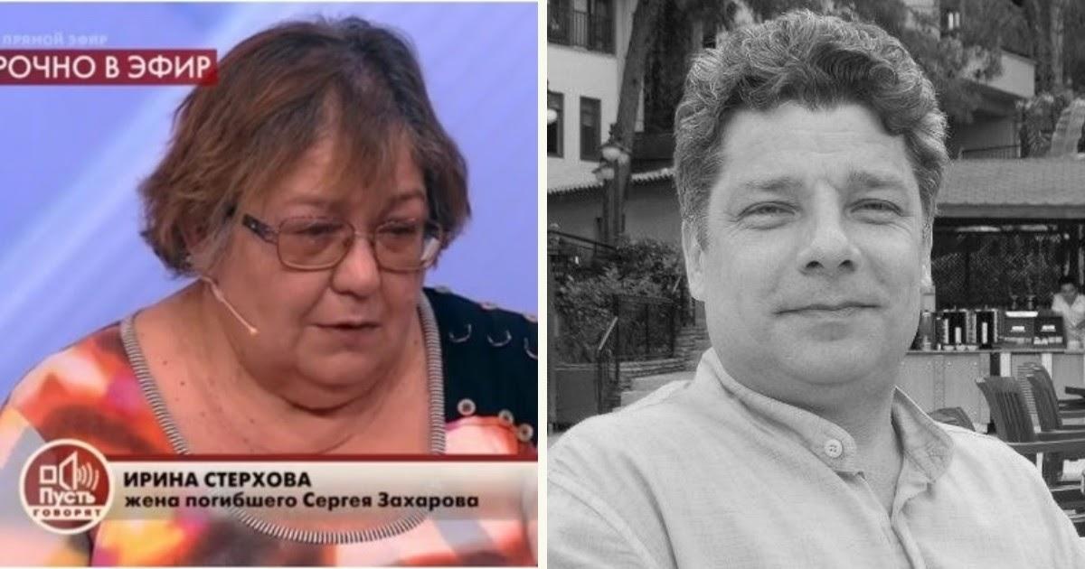 В Москве простились с водителем, чью жизнь унесло ДТП с Ефремовым