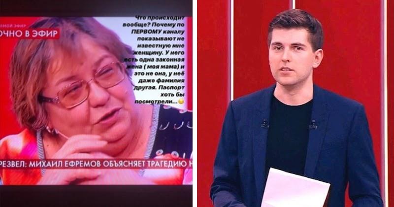 """Фото """"Это лукавство!"""" Борисов объяснился насчет """"фейковой вдовы"""" в эфире"""