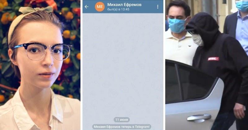 Дочь Ефремова объяснила регистрацию отца в Telegram